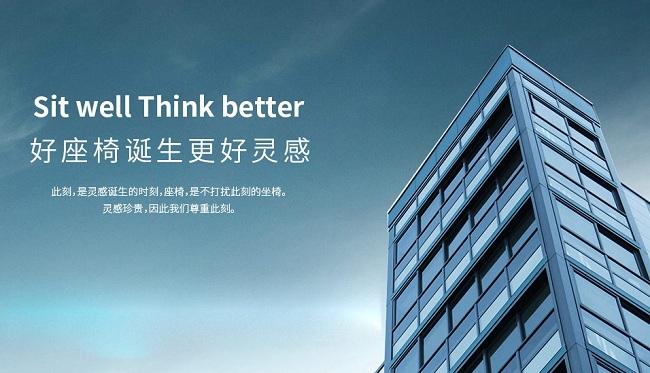 西昊slogan创意海报设计大赛圆满结束