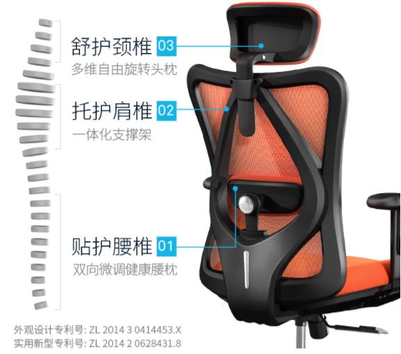 西昊M18电脑椅,办公家用两相宜