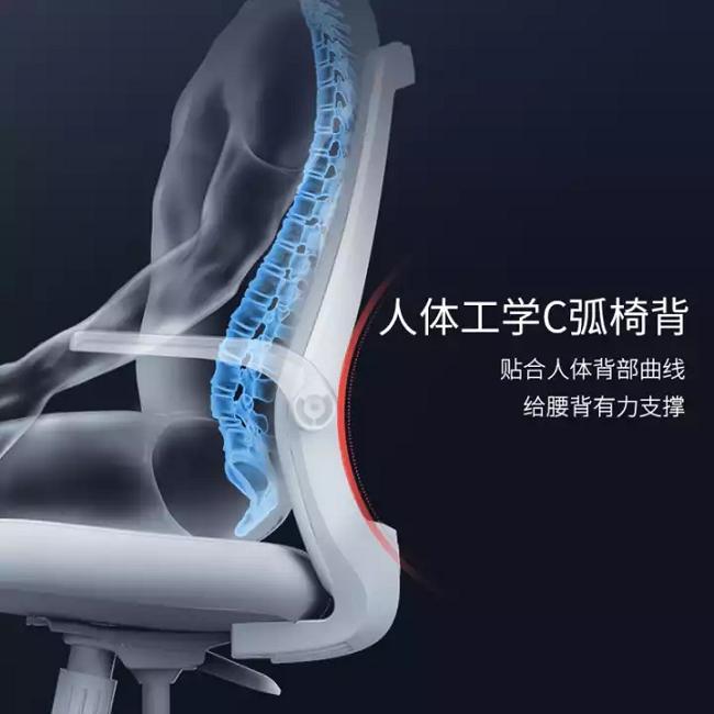 西昊家居电脑椅M59灵动,解决小户型的办公烦恼