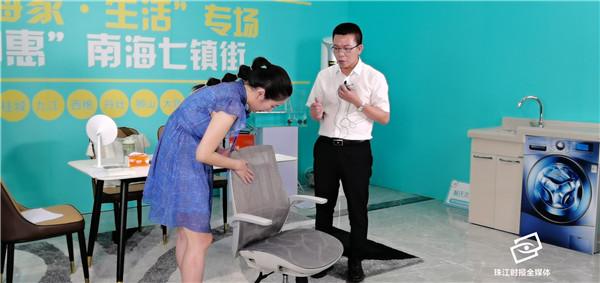 西昊灵动椅全网款受热捧,专场直播一小时销售超1100张